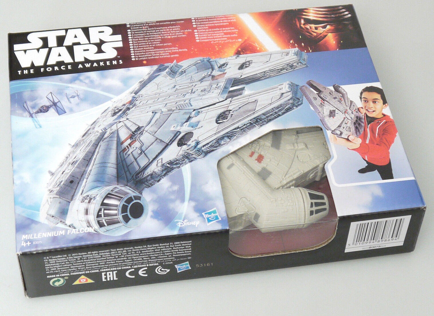 (PRL) STAR WARS THE FORCE AWAKENS MILLENNIUM FALCON TOY GIOCATTOLO COLLECTION