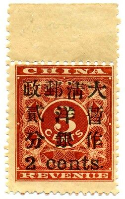 Imperial China 1897 red revenue small fig 2c with top margin OG MNH