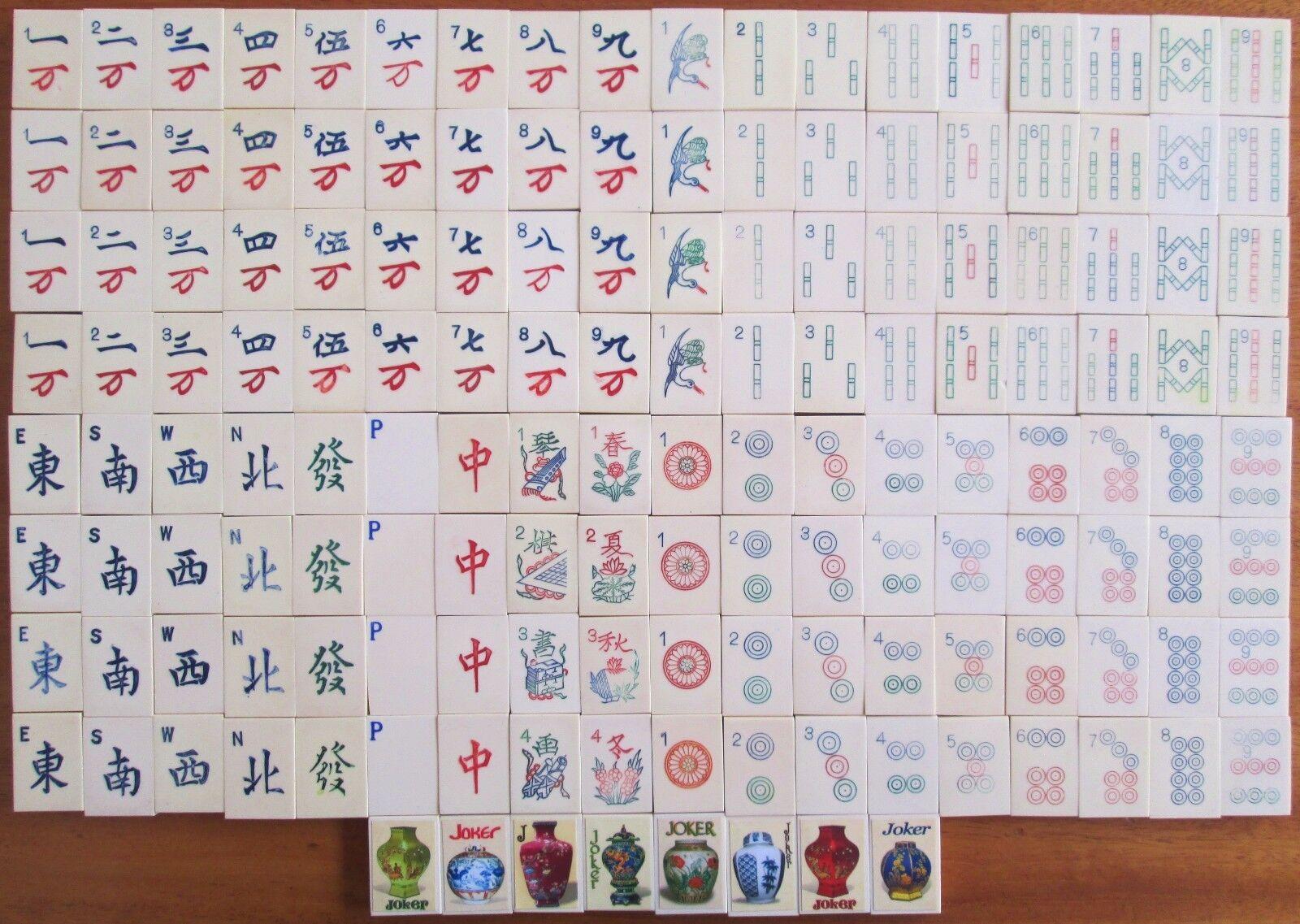 Vtg 1920s German Marke Pehafra 152 Casein Tiles, Mahjong Tile Set Only Mah Jongg
