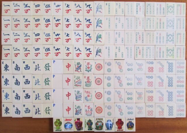 Vtg 1920s German Marke Pehafra 152 Casein Tiles Mahjong Tile Set Only Mah Jongg