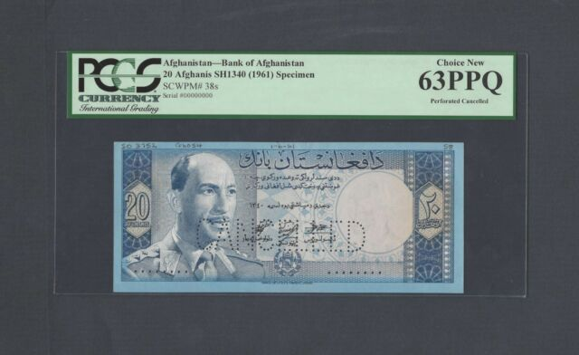 Afghanistan 20 Afghanis Sh1340 -1961 P38s Specimen Perforated Uncirculated