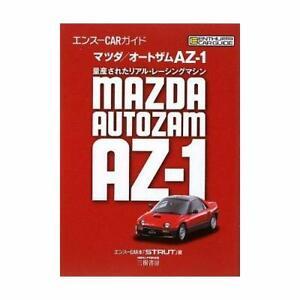 Enthu-Car-Guide-MAZDA-AUTOZAM-AZ-1-car-autozam-fan-book-Enthusiast