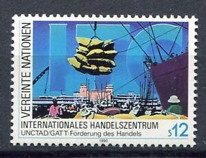 19367-UNITED-NATIONS-Vienna-1990-MNH-Int-Trade-Center