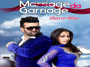 marriage da garriage punjabi movie