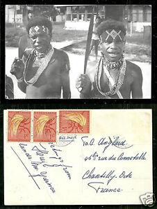 Biak rppc Papua Sword New Guinea Indonesia 3 stamps 1960