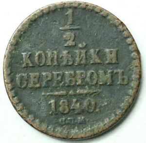 Russia Empire Copper Coin 1/2 Kopek 1840 SPM  VF  #274