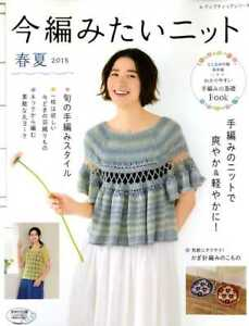 Pretty-Crochet-and-Knit-Items-Spring-and-Summer-2018-Japanese-Craft-Book