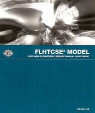2005 Harley FLHTCSE2 Electra Glide CVO Service Repair Manual Supplement