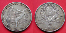 COIN U.R.S.S. SOVIETIC RUSSIA OLYMPIC 1980 MOCKBA 5 ROUBLES 1979 ARGENTO SILBER