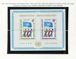 19131-UNITED-NATIONS-New-York-1975-MNH-Nuovi-30th-ONU-S-S