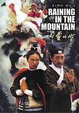 Raining in the Mountain- NEW DVD--FREE UPGRADE TO 1ST CLASS SHIPPING