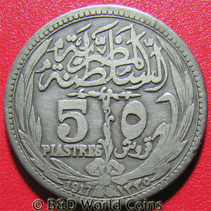 EGYPT-1917-AH-1335-5-PIASTRES-SILVER-EGYPTIAN-COLLECTABLE-WORLD-COIN-26mm