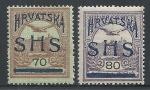 Croatia 1918 70F+80f stamps NOT ISSUED MLH VF