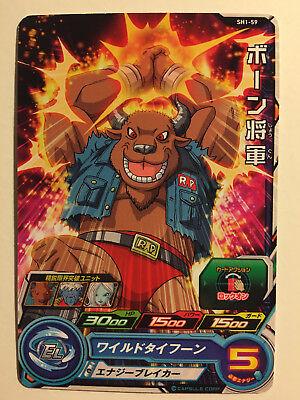 Coscienzioso Dragon Ball Heroes Sh1-59 Aspetto Bello