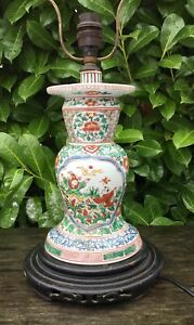 Old-Vintage-Early-Mid-20th-Century-Chinese-Porcelain-Ming-Dynasty-Inspired-Lamp