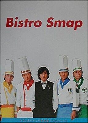 Bistro Smap Shinseiki Kodawari Recipe JAPAN Smap Book
