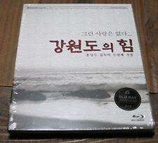 The Power of Kangwon Province ( Blu-ray )/ Hong Sang Soo /Region ALL/English sub