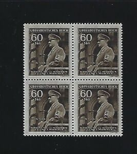 MNH-Stamp-Block-1-Adolph-Hitler-Birthday-1944-WWII-Occupation-Third-Reich