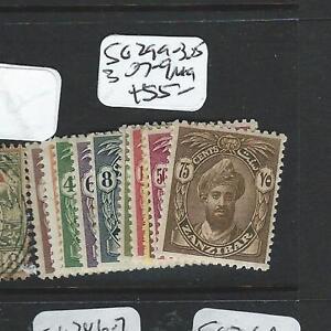 ZANZIBAR (P1601B) SULTAN SG 299-305, 307-9 MOG