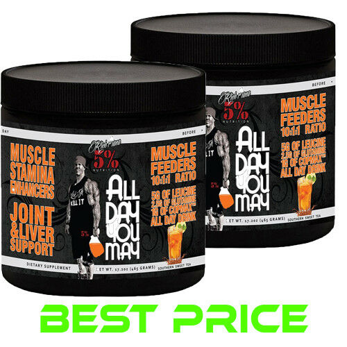 2x Rich Piana BCAA Powder 5% All Day You May BCAA + Joint Support | All Flavours