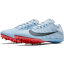 BARGAIN-Nike-Zoom-Rival-S-9-Track-amp-Field-Shoes-446