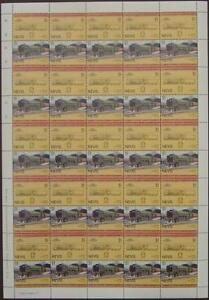 Details about 1951 BR 70000 BRITANNIA Standard Class 7 4-6-2 Train 50-Stamp  Sheet