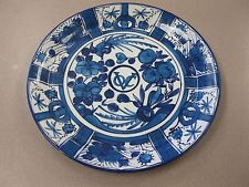 1999 COPY of VOC Delft Charger Hetarita Blauw by South African artist Jan Du Toi