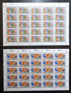 LUXUS-Berlin-25-x-836-837-Bogen-Satz-postfrisch-Sport-1989-Michel-175-00-MNH