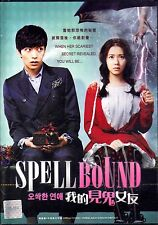 SPELLBOUND 오싹한 연애 KOREAN MOVIE DVD-NTSC All Region Excellent ENG BOX SET