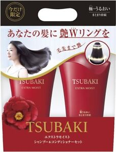NEW-Shiseido-TSUBAKI-Extra-Moist-Shampoo-amp-Conditioner-Set-500ml-Made-in-Japan