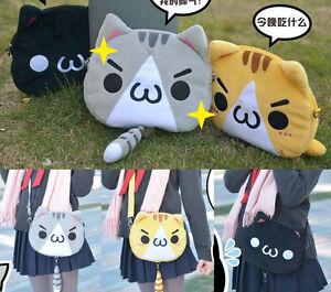 Kawaii-Cute-Women-Anime-Kaomoji-kun-Emotiction-Plush-Meow-Cat-Shoulder-Bag
