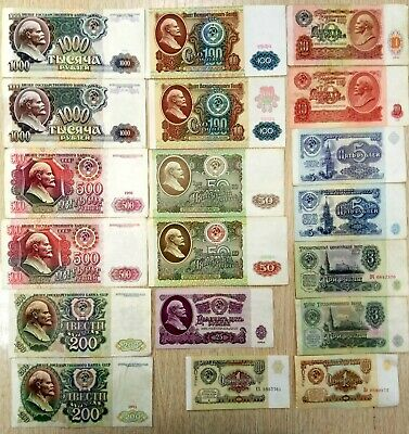 10 banknotes of the USSR1 1 3 5 10 25 50 100 200 500 1000 rubles  1961 1991 1992