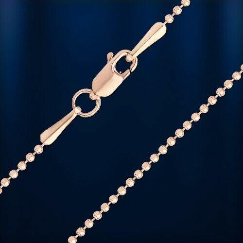 Perlina Ball Kette oder Armband Rotgold Gold Kugel 585/14kt Halskette 1,0mm