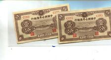 CHINA 1938 1 FEN CURRENCY NOTE LOT OF 2 AU 6839J