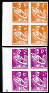 France Stamps # 833, 834 NH Used Imperf blocks