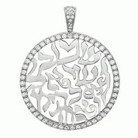Jewish Shema Sh'ma Israel Pendant Necklace .925 Sterling Silver 36mm