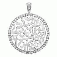 Jewish Shema Sh'ma Israel Pendant Necklace .925 Sterling Silver 36mm