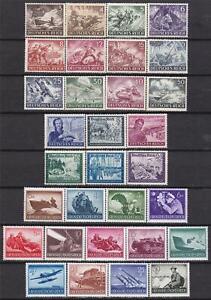 Nazi-3rd-Reich-1943-1944-Wehrmacht-Sets-1944-Postkameradeschaft-Set-MNH