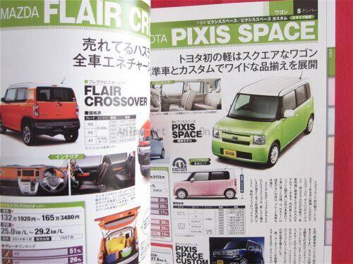 Latest City Car Perfect Catalogue Book Japanese