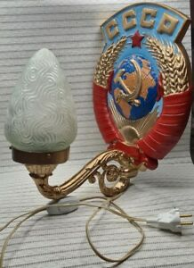 Soviet-Russian-Stalin-Empire-Era-STAR-Sickle-and-Hammer-WALL-LAMP
