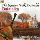 Kamarinskaya von The Russian Folk Ensemble Balalaika (2016)