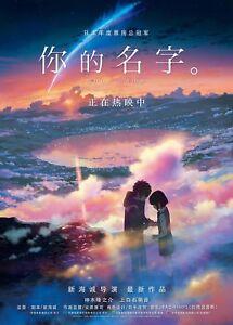 Poster A3 Your Name Kimi no Na wa Pelicula Anime Shojo Cartel Decor Otaku 03