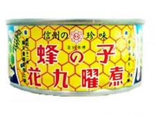 Nagano Hachinoko Candied Bee Larvae Nutritious insect snack From Japan
