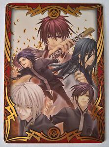Hiiro-no-Kakera-Otomate-Trading-Card-Special-Card-01-SP-01