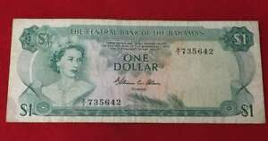 1974-Bahamas-1-One-Dollar-Elizabeth-II-XF-FISH-COLORFUL-ART-WORK