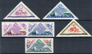 San-Marino-1952-posta-aerea-giornata-filatelica-riccione-mnh