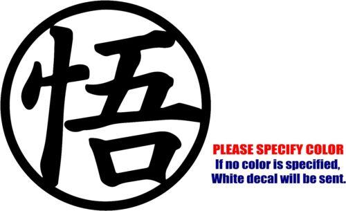 "Vinyl Decal Sticker Dragon Ball Z Goku/'s Gi Car Truck Bumper Window JDM Fun 9/"""
