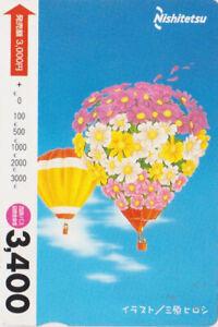 Carte JAPON - MONTGOLFIERE - HOT AIR BALLON - JAPAN Nishitetsu bus card 54