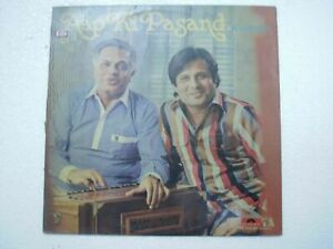 MANHAR UDHAS AAP KI PASAND 1981 RARE LP RECORD vinyl india hindi GHAZAL GEET EX