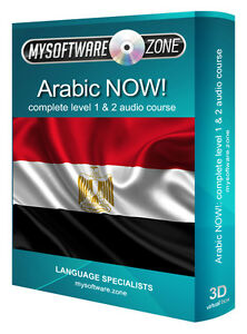 LEARN-SPEAK-ARABIC-NOW-COMPLETE-LEVEL-1-amp-2-AUDIO-LANGUAGE-COURSE-MP3-CD-GIFT
